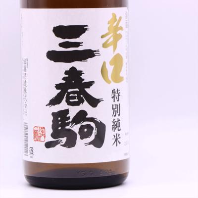 三春駒-辛口-特別純米酒